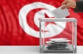 Tunisie: la présidentielle sera avancée au 15 septembre