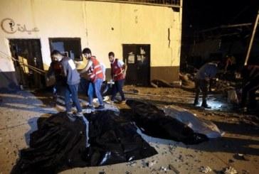 Tripoli : six marocains blessés dans le raid aérien