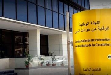 Aïd Al-Adha: Des opérations de sensibilisation sur la sécurité routière