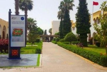 L'ENCG d'Agadir classée 1ère Business School au Maroc
