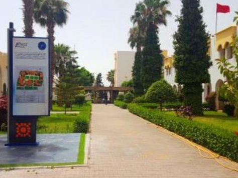 ENCG Agadir