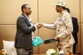 Soudan : L'UE se dit prête à travailler avec un gouvernement dirigé par les civils