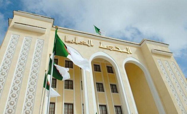 Algérie - la cour suprême
