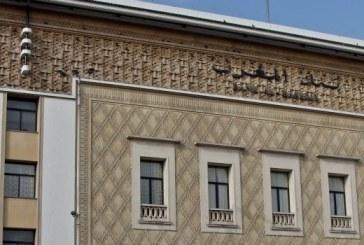 Fête du Trône: Bank Al-Maghrib émet un billet commémoratif de 20 dirhams