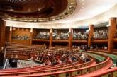 Mexico : Une délégation parlementaire marocaine tient une série d'entretiens en marge des travaux du FOPREL