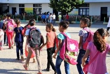L'AREF de Rabat-Salé-Kénitra se prépare pour la rentrée scolaire