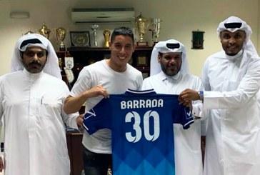 L'international marocain Abdelaziz Barrada signe au club qatari d'Al-Shahania