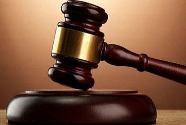 Agadir : Inauguration du siège du Tribunal de première instance