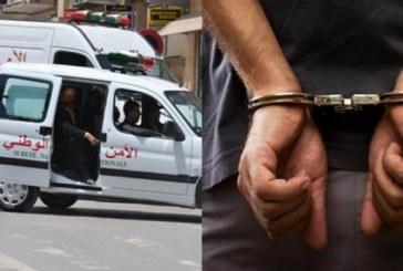 Béni-Mellal : Arrestation d'un individu soupçonné de détournement et viol d'une mineure