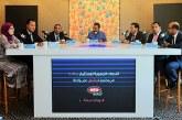 BMCE Bank of Africa inaugure les séminaires régionaux de l'investissement en faveur des MRE