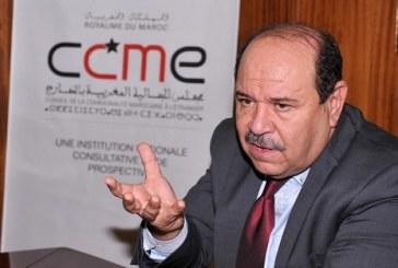 """Le CCME porte plainte judiciaire contre le journal espagnol """"El Mundo"""""""