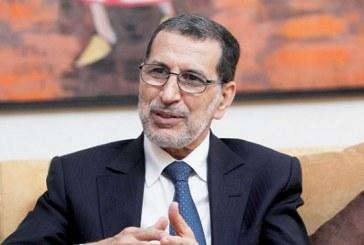 El Otmani, chargé par SM le Roi d'assister à la cérémonie d'investiture du nouveau Président mauritanien
