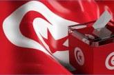 Tunisie : Près de 100 candidats à la Présidentielle anticipée