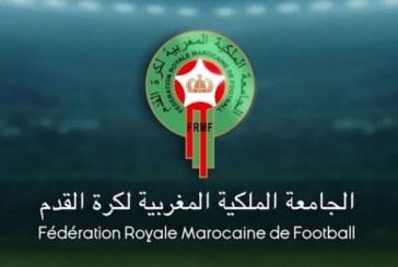 CAN-2020 de Futsal : L'équipe nationale en stage de préparation à Kénitra