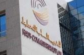 HCP: Les femmes restent les plus touchées par le chômage