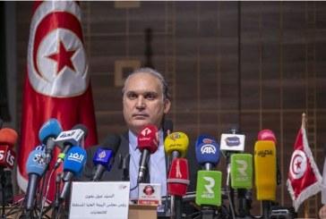 Tunisie: 26 Candidatures retenues pour la Présidentielle anticipée