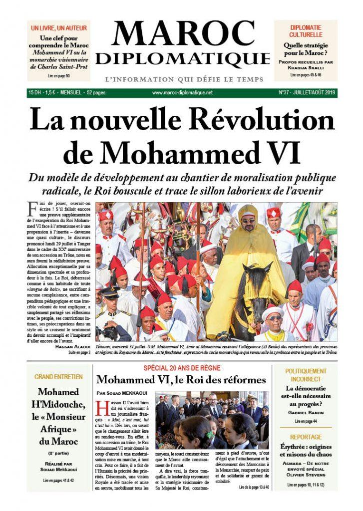 https://maroc-diplomatique.net/wp-content/uploads/2019/08/P.-1-Une-727x1024.jpg
