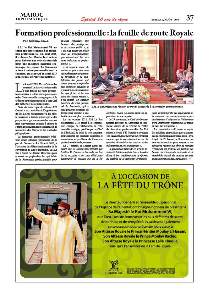 https://maroc-diplomatique.net/wp-content/uploads/2019/08/P.-37-Sp-Fête-du-Trône-Formation-Pr-727x1024.jpg