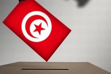 Présidentielle anticipée en Tunisie : Une course d'obstacle contre la montre