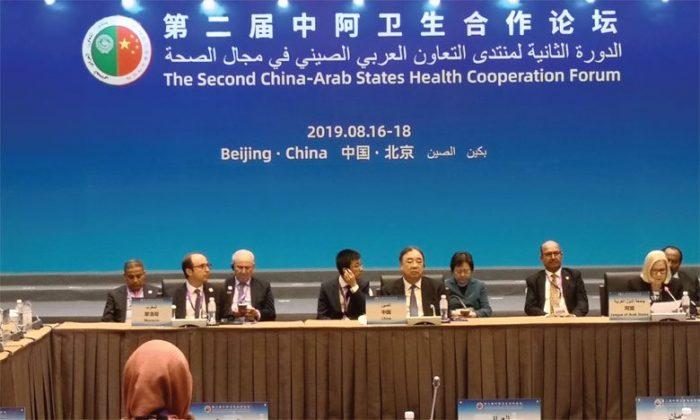 Santé : Le Maroc participe au 2e Forum de coopération Sino-arabe