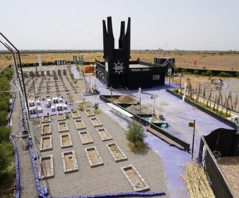 Mémorial de l'Holocauste au Maroc