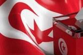 26 candidats retenus pour la Présidentielle tunisienne du 15 septembre