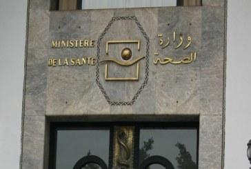Ksar El Kebir: ouverture d'une enquête après le décès d'une femme enceinte dans une clinique