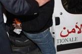 Deux personnes mises en garde à vue pour agression présumée des usagers de la route