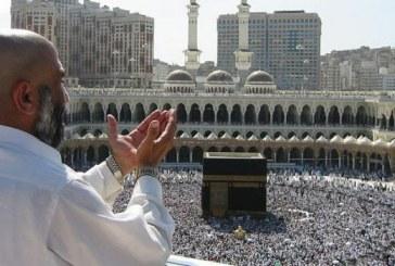 Saison du Hajj : Plus de 1,8 million de pèlerins sont arrivés en Arabie Saoudite