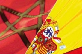 Immigration irrégulière : L'Espagne octroie une aide de 32 millions d'euros au Maroc