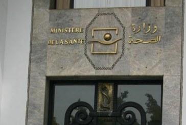 Ministère de la Santé: Un faux psychiatre arrêté à Marrakech