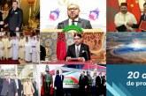 20 ans de règne : 20 ans de consolidation d'une politique étrangère indépendante et diversifiée