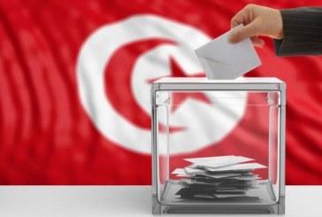 Présidentielle tunisienne : Début des dépôts des candidatures