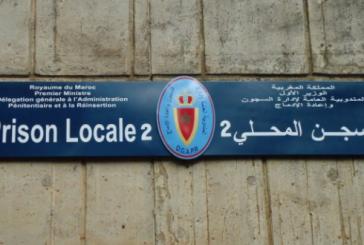 """Prison locale Salé 2: L'administration dément des propos """"infondés"""""""