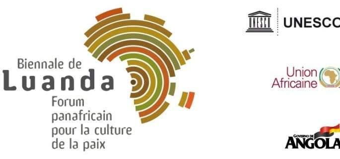 Forum panafricain pour la Culture de la paix