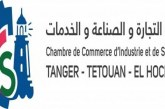 Tanger: La CCIS appelle les commerçants à afficher et à respecter les prix de leurs produits