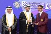 Bahreïn : le Maroc remporte le prix Cheikh Aissa Al Khalifa d'actions bénévoles