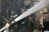 Incident mineur maitrisé au Complexe industriel OCP à Safi