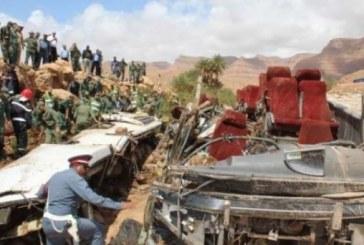 Renversement d'un autocar à Errachidia: Le corps d'une femme retrouvé