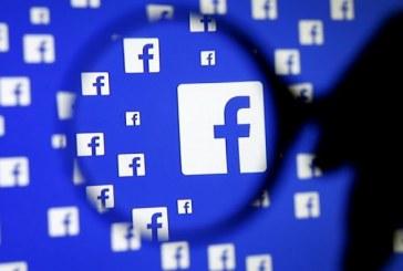 Facebook face à une nouvelle enquête antitrust aux Etats-Unis
