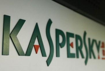 Kaspersky : Les attaques de phishing augmentent de 9% en moins d'un an