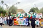 La marche pour le climat à Marrakech: Quand les jeunes prennent la parole