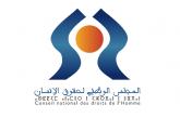Le CNDH réagit à l'affaire Raissouni