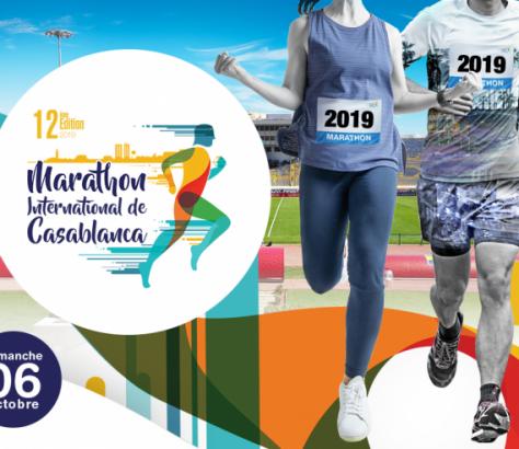 Le marathon international de Casablanca revient pour sa 12ème édition