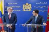 Le dialogue entre le Maroc et l'Équateur va se poursuivre et sera renforcé davantage