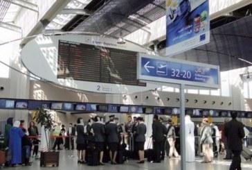 Aéroport Mohammed V: Un couple brésilien arrêté pour trafic de cocaïne