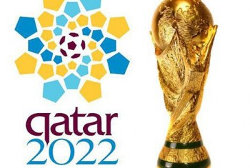 Mondial Qatar 2022 : le logo officiel sera dévoilé mardi