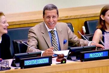 Omar Hilale préside la deuxième session du Conseil exécutif de l'UNICEF