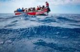 Oujda: ouverture d'une enquête judiciaire sur un réseau d'immigration clandestine