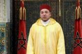 SM le Roi condamne fermement l'attaque terroriste contre des installations pétrolières en Arabie Saoudite